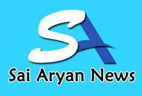 Sai Aryan News